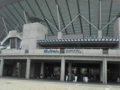 bochan_stadium1