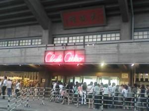 club_aiko_1