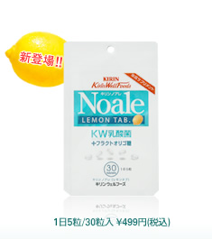 img_lemon_tab_handy_01