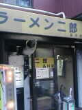 shinagawa_jiro