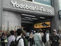 yodabashi
