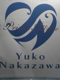 yuko_1223_2