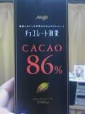 カカオ82%